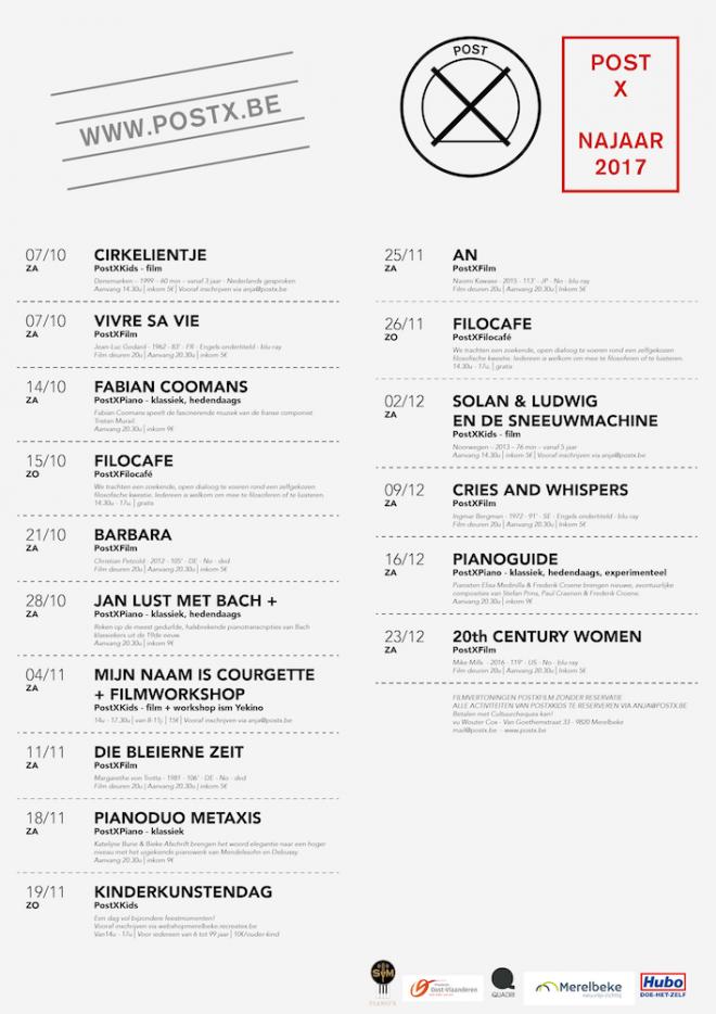 PostXFilm-Najaar2017-A0-affiche